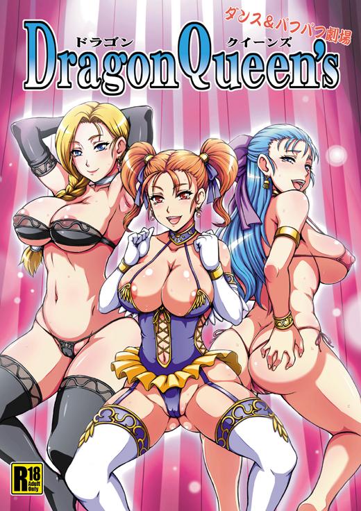 quest dragon 11 jade nude Legend of zelda breast of the wild