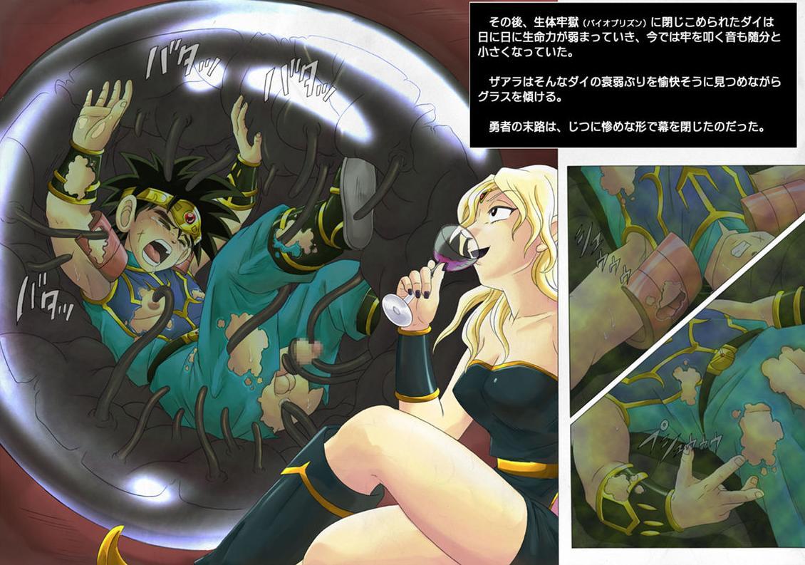 no dai dragon daibouken quest: Pokemon sword and shield lass