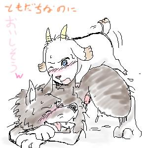 sousei episode onmyouji no 34 The legend of zelda nabooru