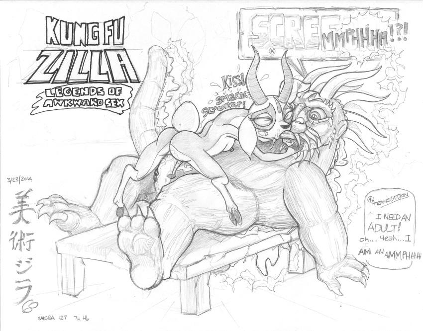 kung comic fu panda porn Sword art online hentai liz