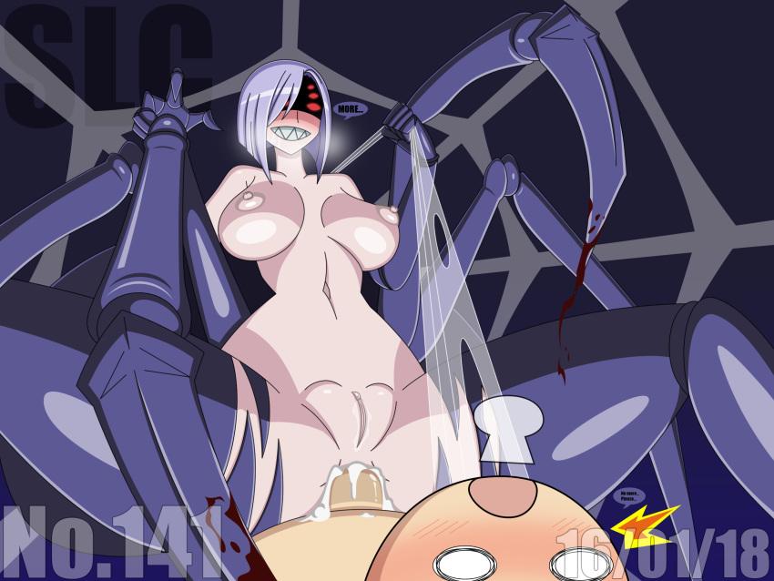 iru kimi sex no machi Luna lovegood cock sleeve fanfic
