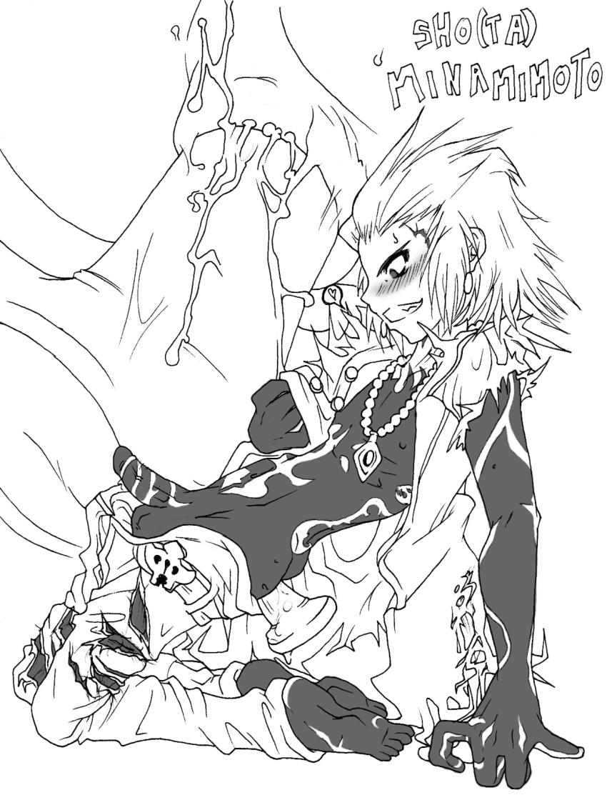 the wolf with girl you Oretachi ni tsubasa wa nai gif