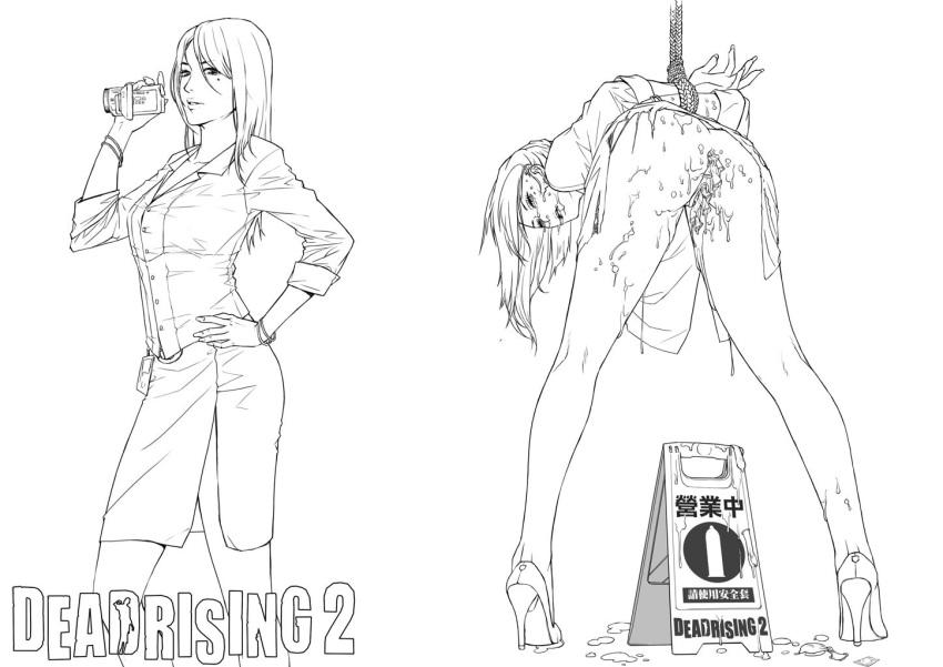 rising dead jessie Fnia visual novel not censored