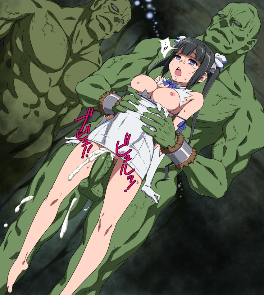 ni wa dungeon no wo deai machigatteiru 3 motomeru darou ka season gaiden Five nights in anime porn