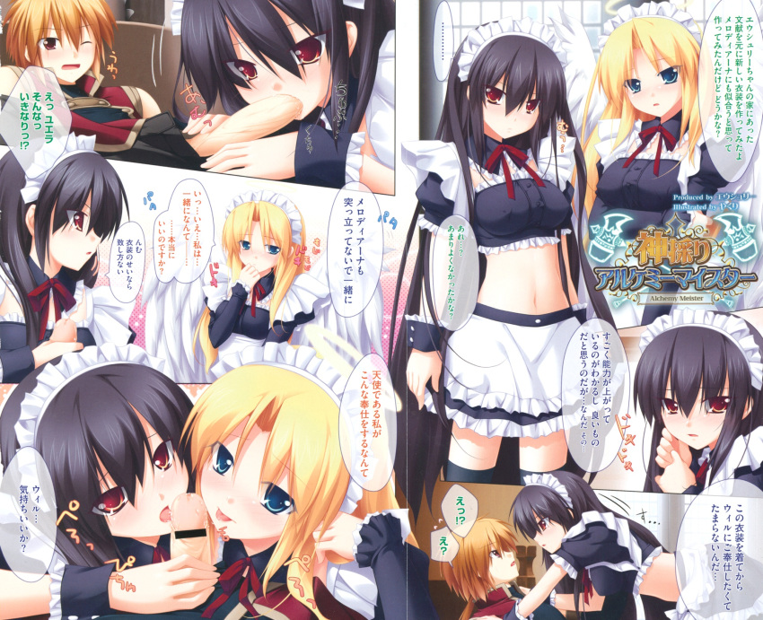 meister h kamidori alchemy scenes Darling and the franxx hiro