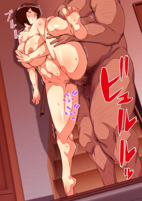 shikatanai mazoku no musuko kawaikute ga hahaoya Digital devil saga demi fiend
