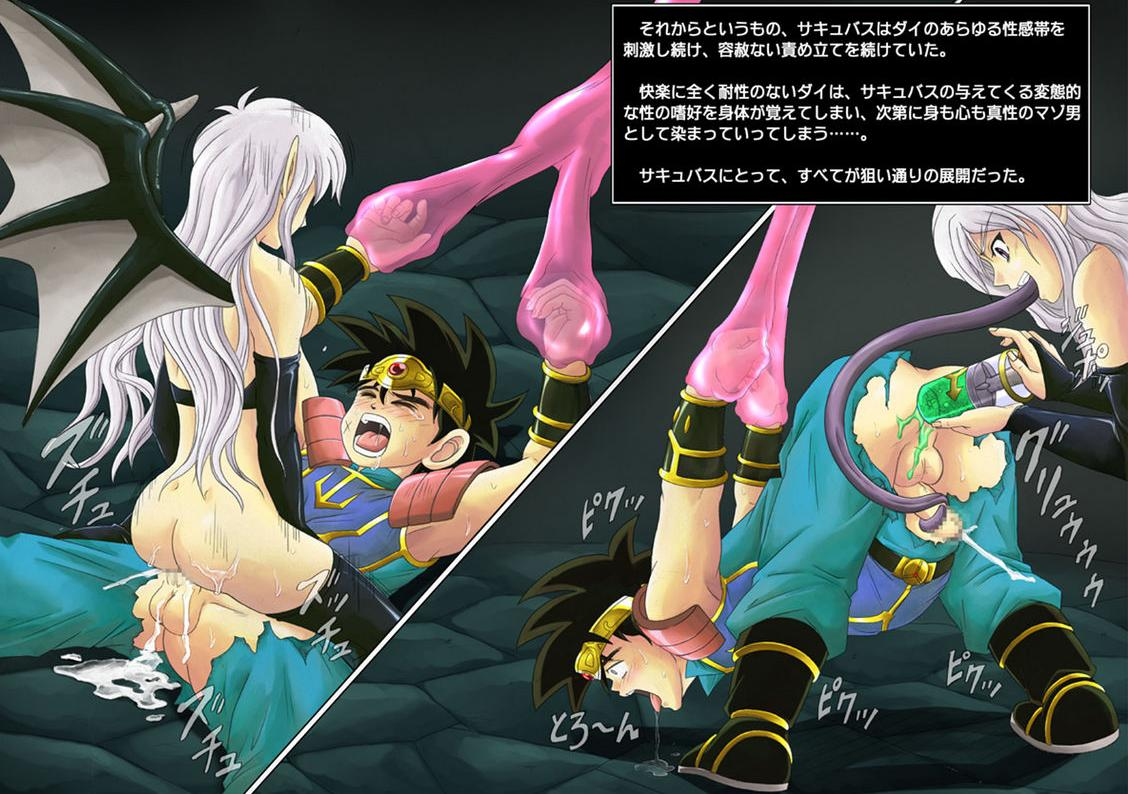 no dai dragon quest: daibouken Tails of demons and gods